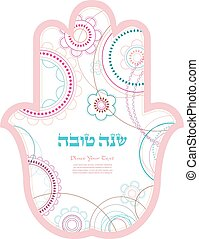 Jewish holiday background Rosh Hashanah holiday card happy...