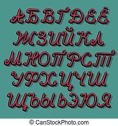 Russian comics alphabet isolated on green background Vector...
