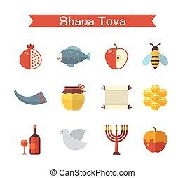 Rosh Hashanah or Shana Tova - Rosh Hashanah, Shana Tova or...