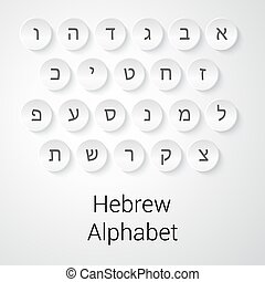 Hebrew alphabet - Letters of hebrew alphabet, round white...