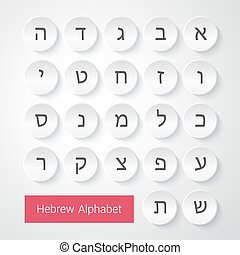 Hebrew alphabet - Set of round light-gray icons with letters...