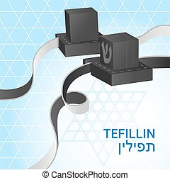 Tefillin illustration - two black boxes, one with letter...