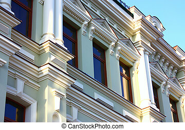 facade of the historical building - facade of the historical...