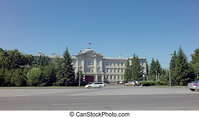 Building of the Government of Omsk region. - Omsk, Russia -...