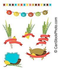 sukkot collection - four symbols of Jewish holiday Sukkot...