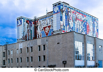 Russian Soviet Mural on Building