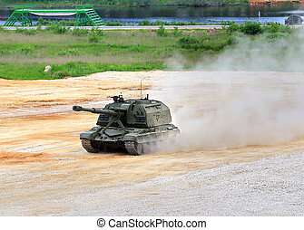 Self-propelled gun - 152 mm self-propelled howitzer on...