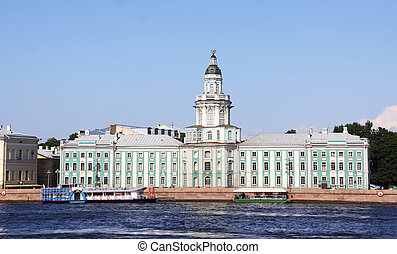 Russia. Saint-Petersburg. City view