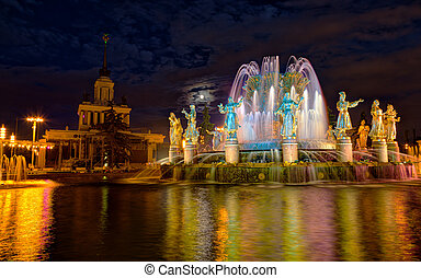 fountain Friendship of the people in Moscow on VDNH in...