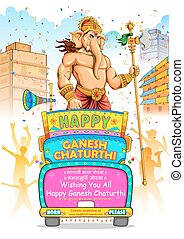 Ganesh Chaturthi procession - illustration of Ganesh...