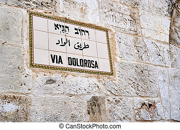 Via Dolorosa street sign in Jerusalem old city