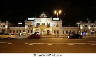 Rizhsky railway station in Moscow - Rizhsky railway station...