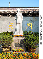 Statue of Chinese feminist revolutionary Qiu Jin in...