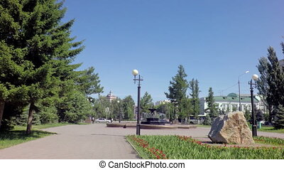 Park zone in the city center near Tarskie Gate - Omsk,...