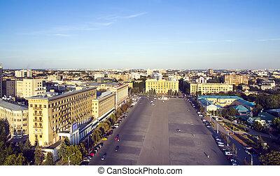 panorama of the city - Kharkiv, Ukraine - 28 Augustus 2015:...