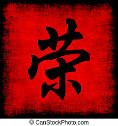 Honor Chinese Calligraphy Symbol Grunge Background Set