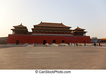 Meridian Gate. Forbidden City. Beijing. China - View Towards...