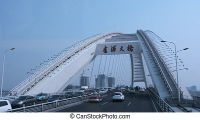 Nanpu Bridge in Shanghai China - SHANGHAI - MAR 19...