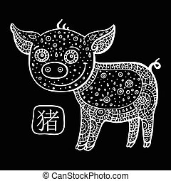 Chinese Zodiac. Animal astrological sign. Pig.