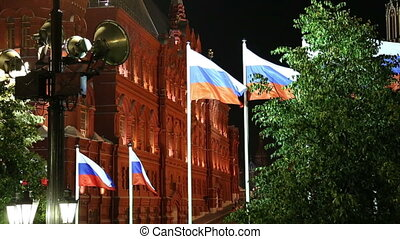 Flags of Russia at night in?Moscow