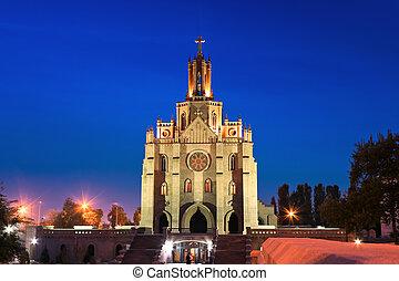 Roman catholic church (kostel) in Tashkent at Night