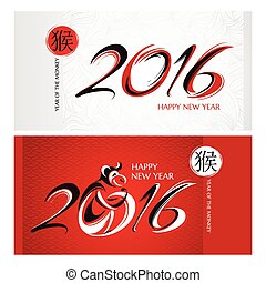 Chinese new year greeting cards  vector illustration