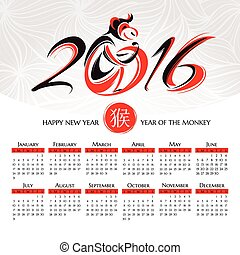 Year of the monkey 2016 calendar vector illustration