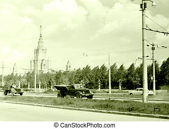 Moscow The Highrise building on Kotelnicheskaya quay 1962