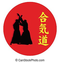 Illustration, two men show Aikido