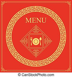 Chinese menu design