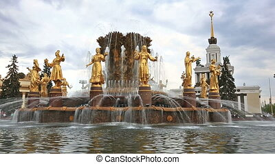 Fountain Friendship of the people, VDNKh, Moscow - MOSCOW,...