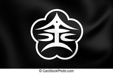 bandeira, de, Kanazawa, cidade, (Ishikawa, Prefecture),...
