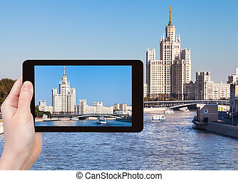 picture high-rise apartment building in Moscow