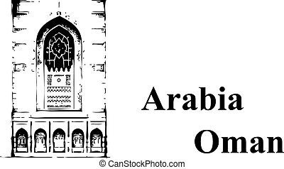 Vector window mosque - Vector illustration of a window of a...