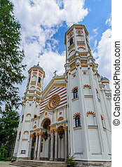 The Saint Spyridon the New Church Romanian: Sfacirc;ntul...