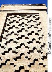the history in maroc africa minaret religion - in maroc...