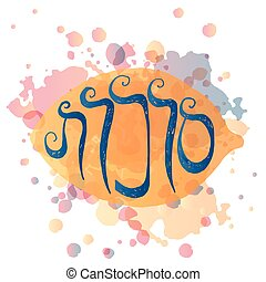 Vector illustration of lettering for Sukkot Jewish...