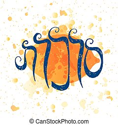 Vector illustration of lettering for Sukkot (Jewish...