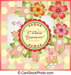 Awesome card for Day of Teacher in style of scrapbooking -...