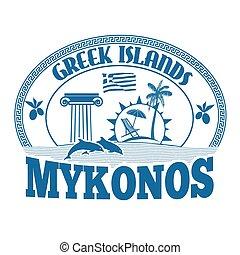 Mykonos stamp - Greek Islands, Mykonos, stamp or label on...