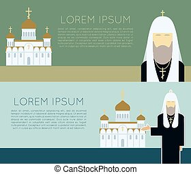 Orthodox Church banner - Vector image of Orthodox Church...
