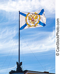 St. Andrew's flag on the Admiralty building in St....