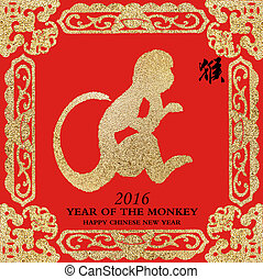 2016 is year of the monkey,Chinese calligraphy hou....