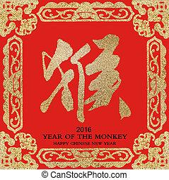 2016, es, año, de, el, monkey, Chinese,...