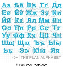 Russian Plan Alphabet