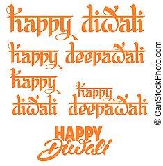 Happy Diwali lettering