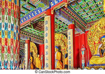 Interior view of Yonghegong Lama TempleBeijing Lama Temple...