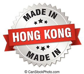 made in Hong Kong silver badge with red ribbon