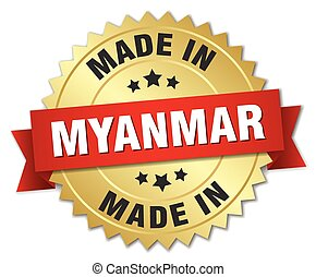 made in Myanmar gold badge with red ribbon