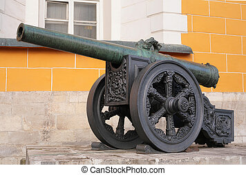 Old cannon near Arsenal Kremlin Moscow Russia